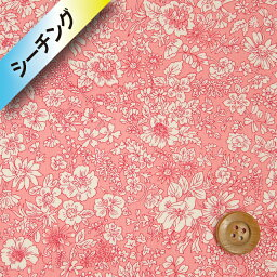 自由印刷(EMILY SILHOUETTE Emilie·輪廓)粉紅