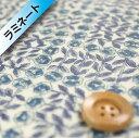 リバティプリント タナローン【ラミネート加工】(Sleeping Rose スリーピング・ローズ)ブルー 【3630275】 リバティ
