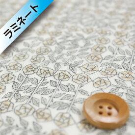 リバティプリント タナローン【ラミネート加工】(Sleeping Rose スリーピング・ローズ)ベージュ【3630275・DE】