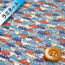 リバティプリント【オーガビッツ11号ハンプ/ラミネート加工】(Cars カーズ)ブルー&レッド【09-3639172】