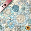 リバティプリント【フランダースリネン】84(Small Susanna スモール・スザンナ)ブルー