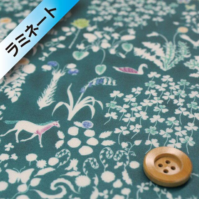 リバティプリント タナローン92【ラミネート加工】(Yoshie ヨシエ)ディープブルーグリーン リバティ