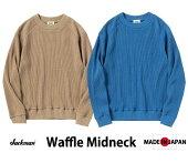 jackmanジャックマンTシャツ半袖ショートスリーブカットソースウェットスエットスウエット杢グレーグレーニットワッフルシンプルメイドインジャパン日本製ヴィンテージビンテージ