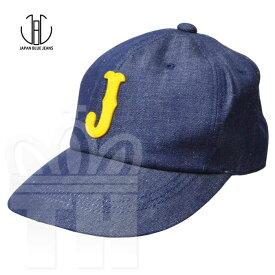 ジャパンブルージーンズ JAPAN BLUE JEANS メンズ デニム 帽子 ベースボールキャップ BBキャップ「Denim Classic Cap デニムクラシックキャップ」JB-CAP-01-J (ID) 日本製【RCP】