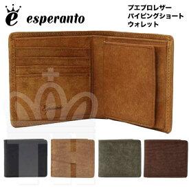 エスペラント esperanto 人気 本革 イタリアンレザー 2つ折り 財布 コンパクト [プエブロレザー パイピング ショート ウォレット] メンズ レディース ユニセックスESP-6209 日本製【RCP】