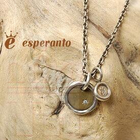エスペラント ESPERANTO デザインネックレス「ラウンドフレーム ネックレス」シルバーのフレームの中にジルコニアが付いた真鍮プレートのペンダントヘッド EM-416N【楽ギフ_包装】