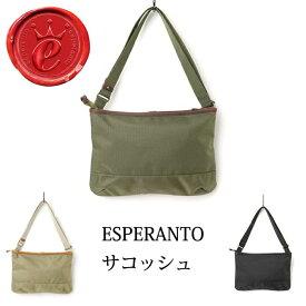 エスペラント esperanto 新作 人気 メンズ レディース ユニセックス コーデュラ 本革「コーデュラ1680Xレザー サコッシュ バッグ」ポーチ ミニバッグ ボディバッグ 鞄 日本製 ESP-6555【RCP】