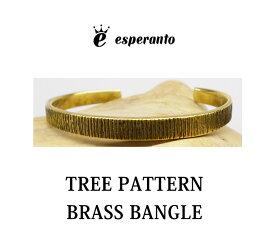 エスペラント esperanto 日本製 ブレス バングル ビンテージ アンティーク アクセサリー ゴールド 真鍮 [ ツリーパターン ブラス バングル ] メンズ レディース フリーサイズ SILVER925 EM-648B