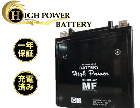 バイク バッテリー GS400 型式 GS400 一年保証 HB10L-A2 密閉式