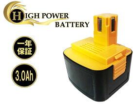 パナソニック Panasonic バッテリー EZ9200 EY9200 EZT901 対応 互換 12V ドライバー 急速充電対応 高品質 セル 互換品 工具用バッテリー 安心 の 1年保証 送料無料