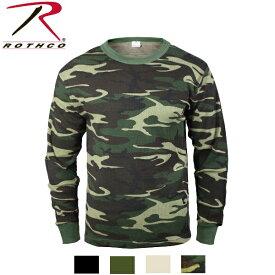 ロスコ サーマル ロングスリーブTシャツRothco Thermal Knit Underwear Top63632他(4色)