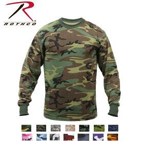 Rothco Long Sleeve Camo T-Shirt(ロスコ カモ ロングスリーブTシャツ)6778他(14色)