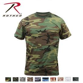 Rothco Camo T-Shirts(ロスコ カモ Tシャツ)8777他(9色)