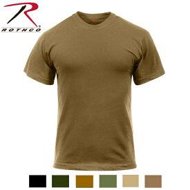 ロスコRothco無地Tシャツsolid 100% Cotton T-Shirt6989他(6色)