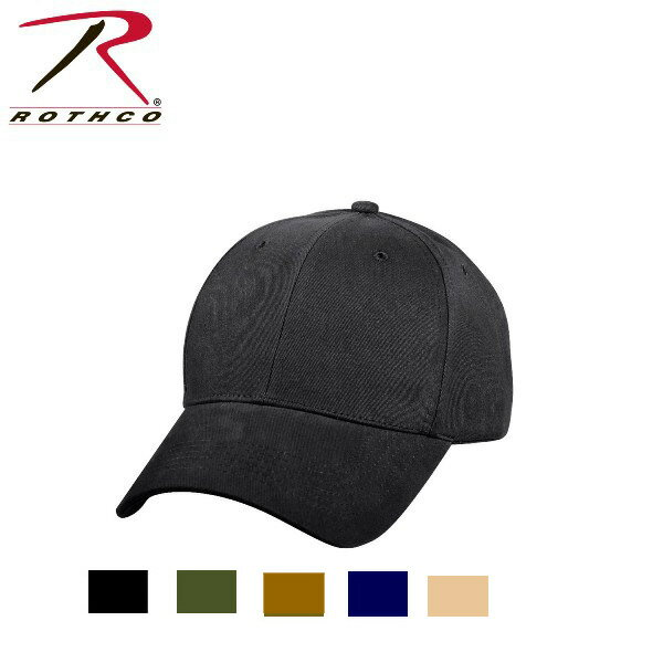 ロスコ無地キャップRothco Supreme Solid Color Low Profile Cap8283(5色)