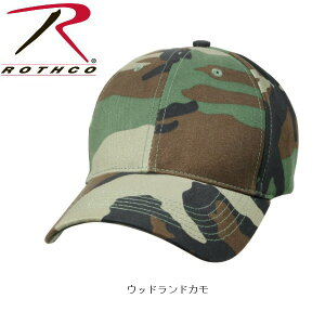 ロスコ迷彩キャップRothcoSupremeCamoLowProfileCap8285(8色)
