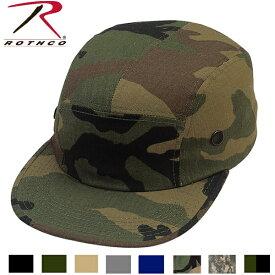 ロスコ ストリートキャップ(綿xポリ/ツイル)Rothco 5 Panel Military Street Cap(8色)9500