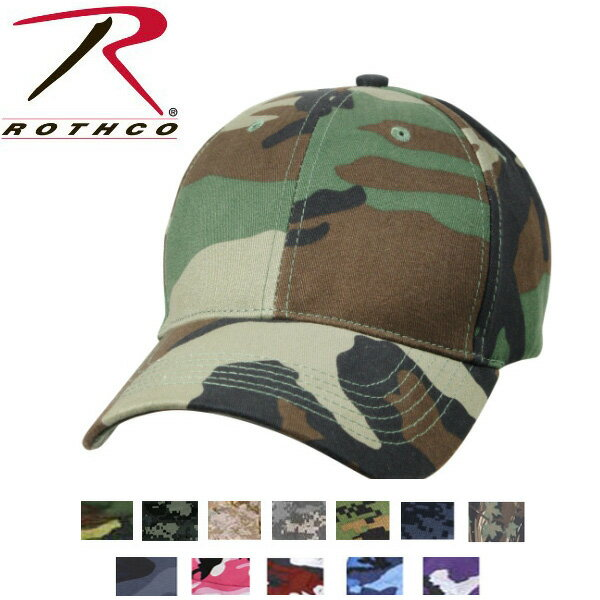 ロスコ迷彩キャップRothco Supreme Camo Low Profile Cap8285(12色)
