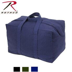 ROTHCO(ロスコ)キャンバス スモール パラシュートカーゴバッグ Canvas Small Parachute Cargo Bag7028他(3色)