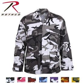 ロスコカラーカモBDUシャツジャケット/Rothco Color Camo BDU Shirt/8881他(7色)