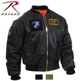 ロスコMA-1フライトジャケット パッチ付き Rothco MA-1 Flight Jacket with Patches7250他(2色)
