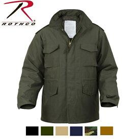 ROTHCO M-65 FIELD JACKETS (ロスコ M-65 フィールドジャケット)8238他(6色)