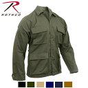 ロスコ無地カラーBDU シャツ ジャケット/ROTHCO B.D.U. SHIRTS/7970他(5色)