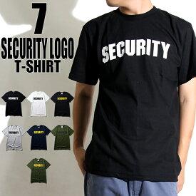 ミリタリー風 SECURITYロゴ アーミーTシャツ 7カラー【メンズ Tシャツ 大きいサイズ BIGシルエット ビッグTシャツ 迷彩柄Tシャツ カモフラT 迷彩パンツ ミリタリーTシャツ アーミーTシャツ ストリートTシャツ メンズ Tシャツ】amy003