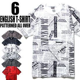 Newspaper グラフィック Tシャツ 半袖 メンズ レディース 全5色 M-XXL ニュースペイパー デザイン ロゴT ロゴTシャツ 重ね着 オーバーサイズ レイヤード 大きめ トップス ゆったり ストリート ロック ロゴ コットン100% 春 夏 ファッション おしゃれ ユニセックス カットソー