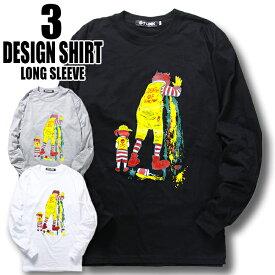 Spoof パロディ Tシャツ おもしろ 長袖 Death of Junk Food メンズ レディース ユニセックス デザインTシャツ おしゃれTシャツ ネタTシャツ 個性的 長袖 トップス 夏 おみやげ プレゼント コットン100% M-XXL 白 黒 グレー ファッション