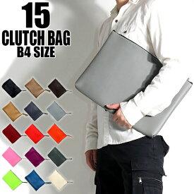 レザー風クラッチバッグ(つやなし) メンズ 春夏秋冬用 PVC100% 全15色 B4サイズ