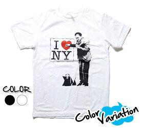 Spoof パロディ Tシャツ おもしろ 半袖 Banksy バンクシー I Love New York メンズ レディース ユニセックス デザインTシャツ おしゃれTシャツ ネタTシャツ 個性的 半袖 トップス 夏 おみやげ プレゼント コットン100% M-L 白 黒 ファッション