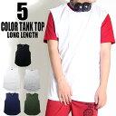 ロング丈 タンクトップ メンズ Red-Mohicanの ビッグシルエット ロング丈 ロングTシャツ5カラー S〜XL[タンクトップ ロング丈 メンズ コットン ノースリーブ おしゃれ 黒 グレー 大きいサイズ]rmh015