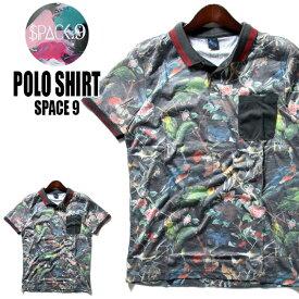 SPACE9 デザインポロシャツ ボタニカル柄 メンズ 夏用 コットン100% FREEサイズ【Tシャツ メンズ デザインTシャツ クラブファッション ストリート系 アニマルプリント 動物プリント】
