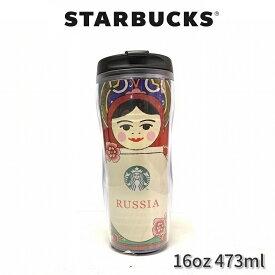 【直輸入正規品】スターバックス マトリョーシカ タンブラー 16oz スタバ StarbucksCoffee ロシア