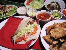コーン100%!コーントルティーヤタコスセット 2‐3人前セット◆ホームパーティー 料理◆【メキシコ料理】【メキシコ料理 セット】