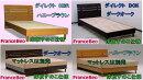 フランスベット製シングルベッドフレームのみ2色対応