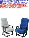 【送料無料】【即納可能】ポケットコイル入り座面回転式リクライニングチェア 灰色グレー色 藍色ブルー色 布張りレバー式無段階調節ガス式リクライニング機能付きリクライナー 安楽椅子やすらぎチェア90度回転パーソナルチェア 食卓チェア 回転高座椅子 晶 しょう 肘掛け椅子