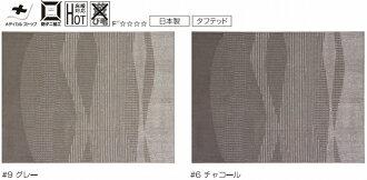 Mangata/モーンガータ_カラー