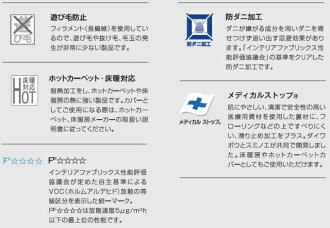Mangata/モーンガータ_機能