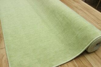 カーペット4.5畳アンモニア消臭ペット犬猫じゅうたん絨毯日本製ブラウンピンクグリーン無地四畳半緑茶色厚手【品名マレット】江戸間4.5畳4.5帖261×261cm