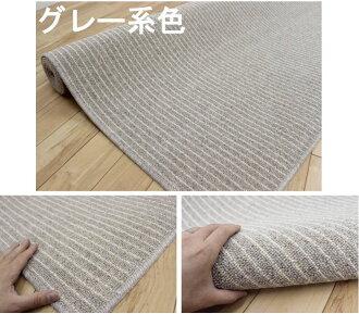 ウールが激安!日本製ウール100%防炎抗菌カーペット/じゅうたん絨毯【品名ウェリントン】6畳261×352cm