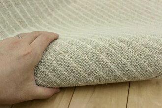 ウール3畳用ラグラグマットカーペット防炎防災絨毯日本製安い激安三畳人気お勧め丸巻きストライプ【品名ウェリントン】江戸間3畳3帖176×261cm