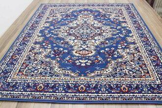 カーペット6畳ラグベルギー絨毯じゅうたんおしゃれ六畳6帖送料無料青水色ブルー黒ブラック安い激安【商品名SHIRAZ1670】約6畳240×330cm