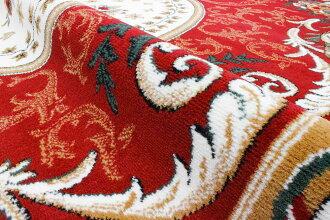 カーペットベルギー製6畳用絨毯送料無料ウィルトン織じゅうたんラグアンティーククラシックヨーロピアン安い激安豪華【品名シラズ4】約6畳6帖240×330cm