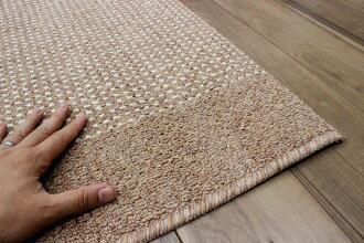 カーペット3畳ラグ絨毯じゅうたんダイニング撥水はっ水リビング日本製抗菌防臭シンプルカジュアルモダンローズグリーン【商品名ブルゥーフ】約3畳160×220cm