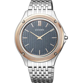 Citizen citizen watch Eco-Drive One ecodrive one men watch AR5004-59H