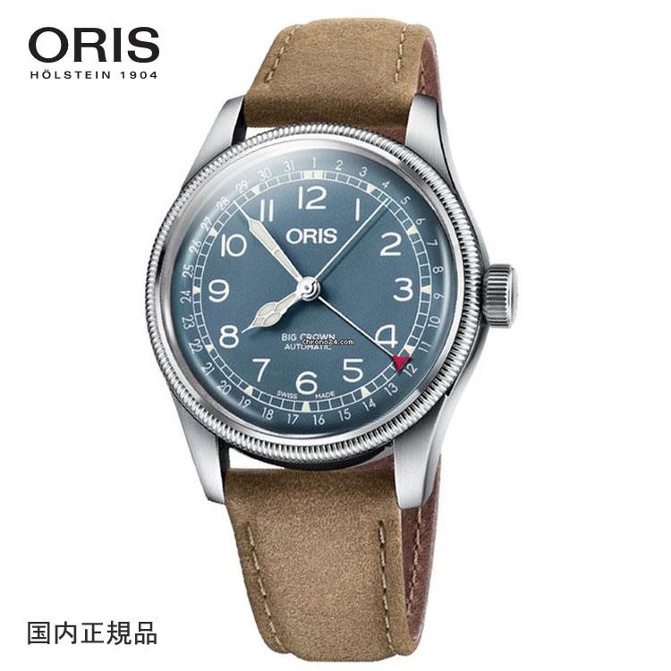 送料無料 ORIS オリス ビッグクラウン 腕時計 BIG CROWN ポインターデイト メンズウォッチ 40MM Ref.75477414065-07 国内正規品
