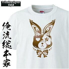 トライバルデザインTシャツ oga:USAGI_Tribal BROWN【トライバル デザイン Tシャツ 大きいサイズ プレゼント tシャツブランド メンズ 白】