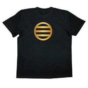 家紋TシャツのThe C'mon 丸に三つ引き【戦国武将 メンズ 半袖|おもしろTシャツ tシャツ おもしろ 面白いtシャツ プレゼント お笑いTシャツ ジョークTシャツ おもしろ雑貨 ティーシャツ 俺流 パ